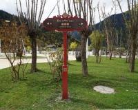 西藏·鲁朗国际旅游小镇