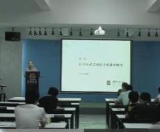 规划设计师-第3课 标识系统规划设计的基本概念