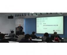 规划设计师-第4课 标识系统规划设计的分类