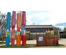 丽江·COART Village雪山艺术小镇标识系统规划设计