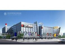 【标识案例欣赏】广州国际轻纺城