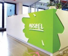 Adshel 悉尼总部丨国外标识欣赏